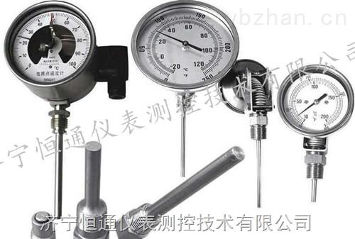 电接点双金属温度计,电接点双金属温度计