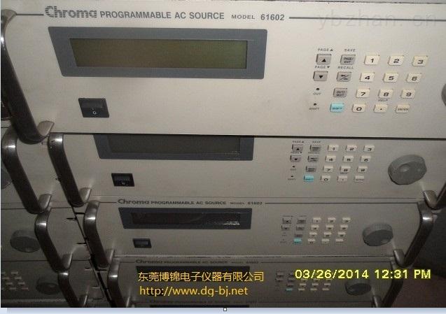 Chroma61602/可编程交流电源(台湾致茂)
