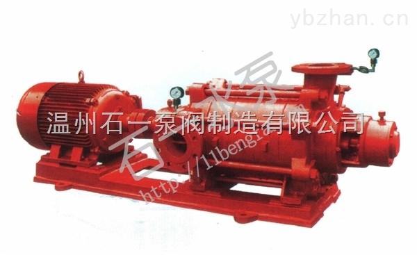XBD_TSWA系列-XBD_TSWA臥式多級消防泵