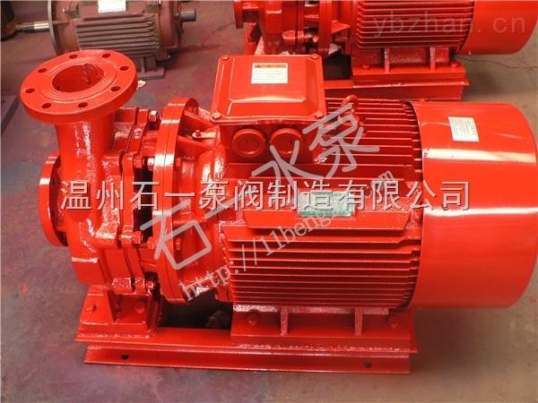 XBD_ISW系列臥式單級消防泵