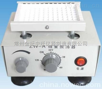 MM-2微量振蕩器