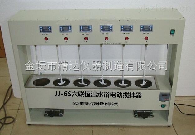 水浴恒溫六聯電動攪拌器優勢