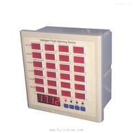 智能24通道开关量信号报警仪 24路开关量信号报警器 多通道声光报警器