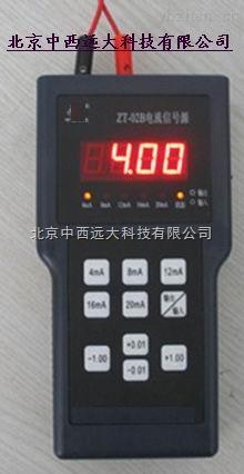 库号:M173044-电流信号发生器 型号:CN65M/ZT-02C