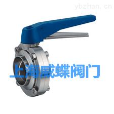 卫生级焊接式手动蝶阀