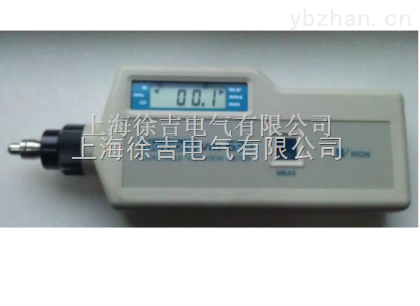 VM63A數顯測振儀生產廠家