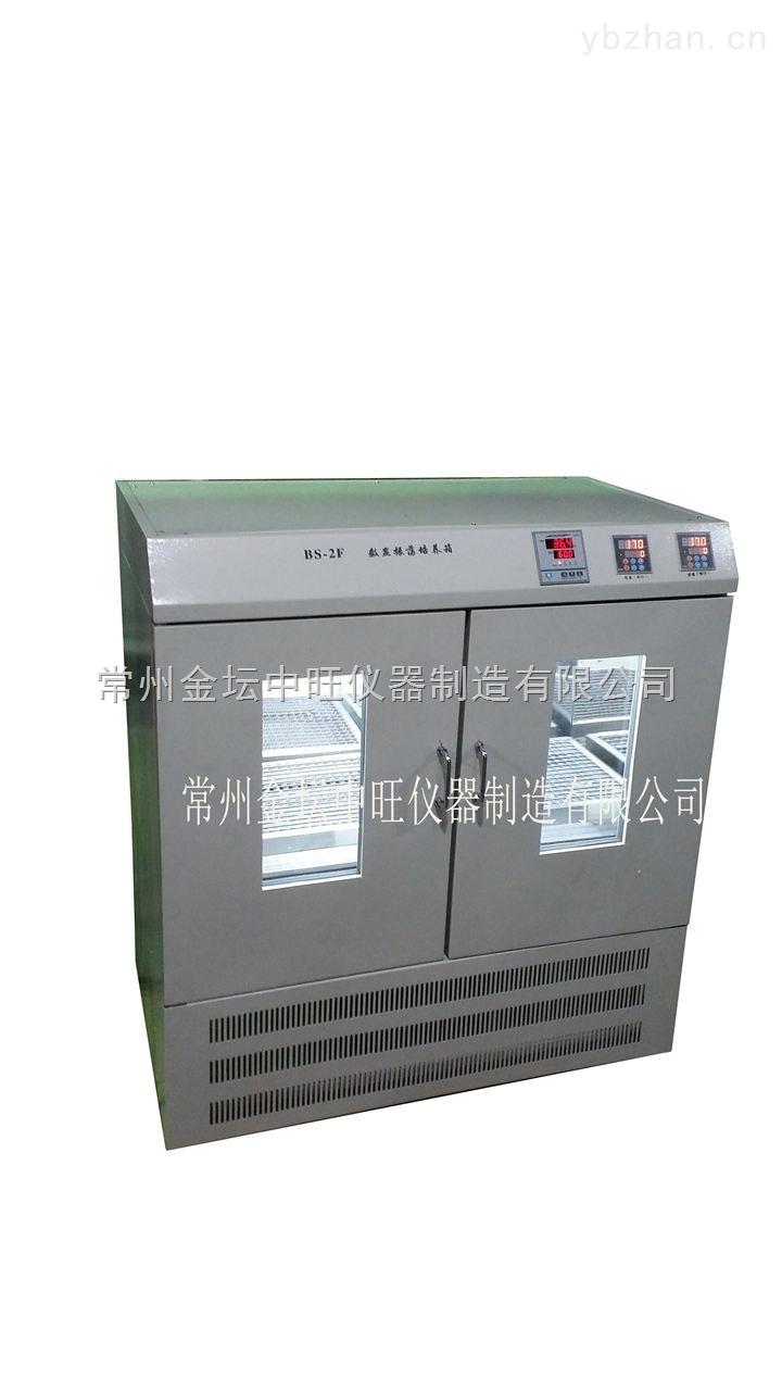 BS-2F-恒温摇床培养箱生产厂家