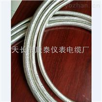 CKJV80/DA24*1.5船用电缆