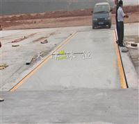 廊坊100吨电子汽车地磅安装厂家