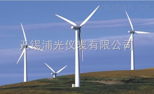 风力涡轮发电机专用电缆