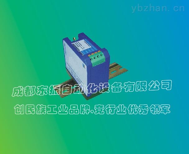 NE3108电涡流传感器