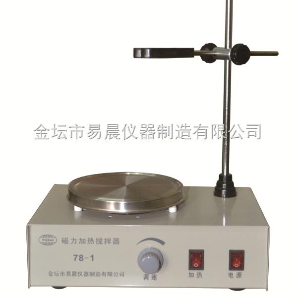 磁力加热搅拌器用途