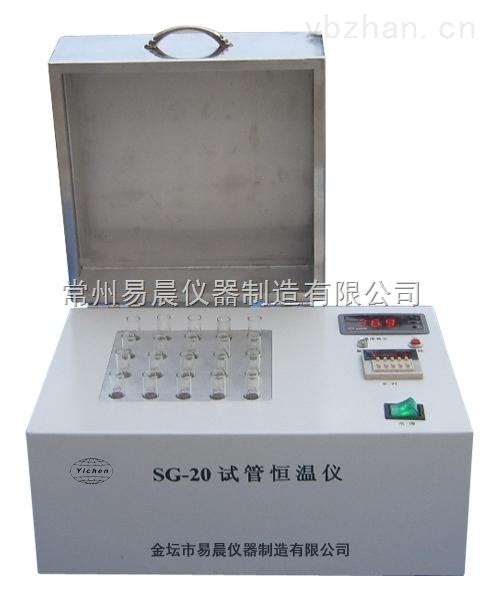 干式试管加热器恒温器厂家报价