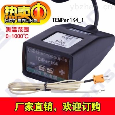 温度传感器探头测温