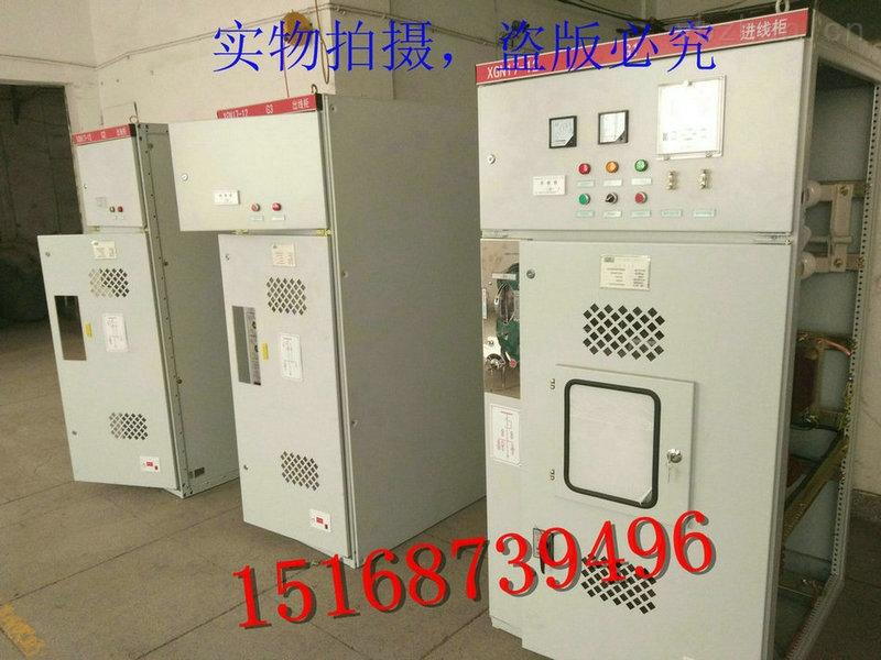 电力环网柜电力环网柜价格报价