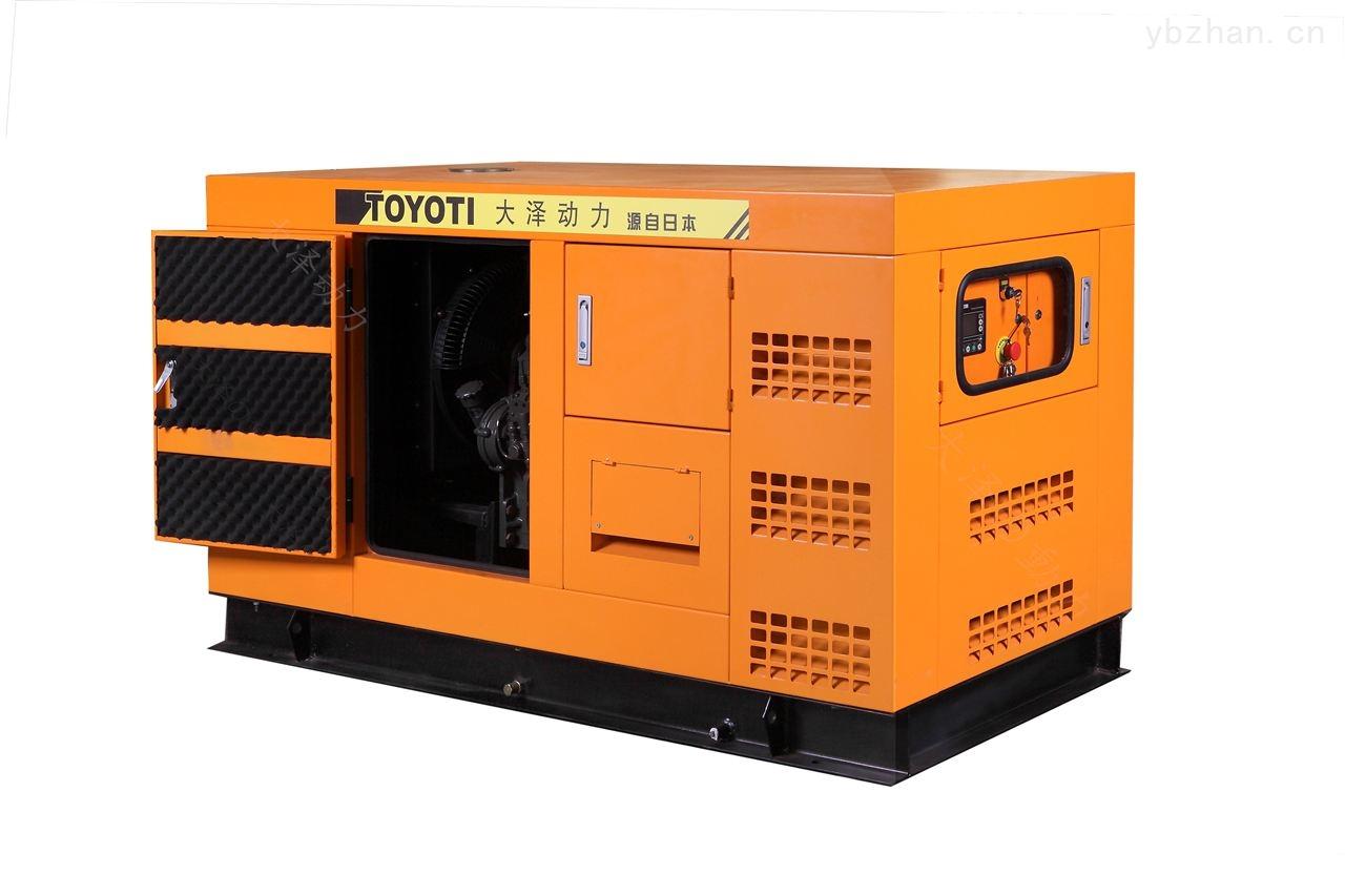 大泽品牌200千瓦柴油发电机多少钱