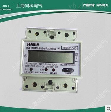 华立集团dts1323三相电表三相四线电子式