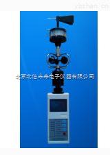BXB333-手持式数字风向风速仪