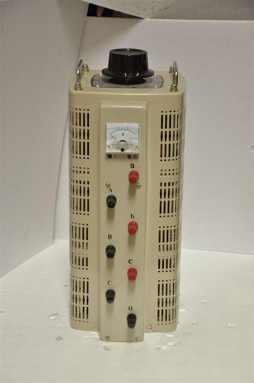 三相接触式自耦调压器
