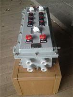 钢板焊接防爆按钮控制箱