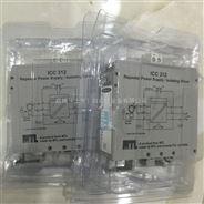 MTL信號隔離器ICC212