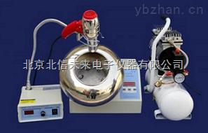 小型包衣机(标配型)糖衣机 片剂小颗粒丸剂外层包衣