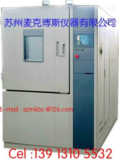 苏州二手高低温试验箱