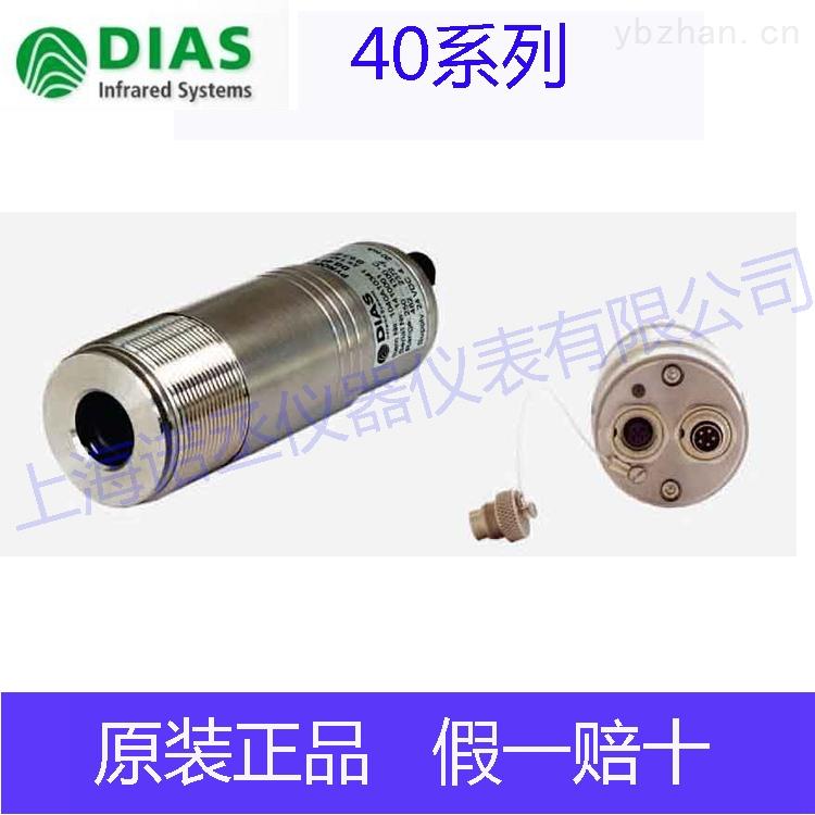 德国帝爱思 DIAS DT40G 集成式 二线制 红外测温仪 在线式
