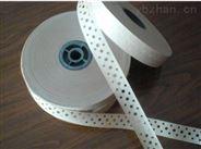 接拼木皮水胶带  白色封边湿水胶带