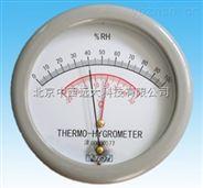 高精度温湿度计 型号:M401162