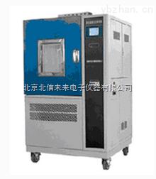 恒温培养箱 培养箱 恒温试验仪