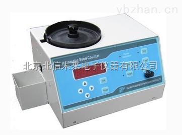 BXE10-1/2-微电脑自动数粒仪
