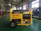 大泽移动式发电电焊机