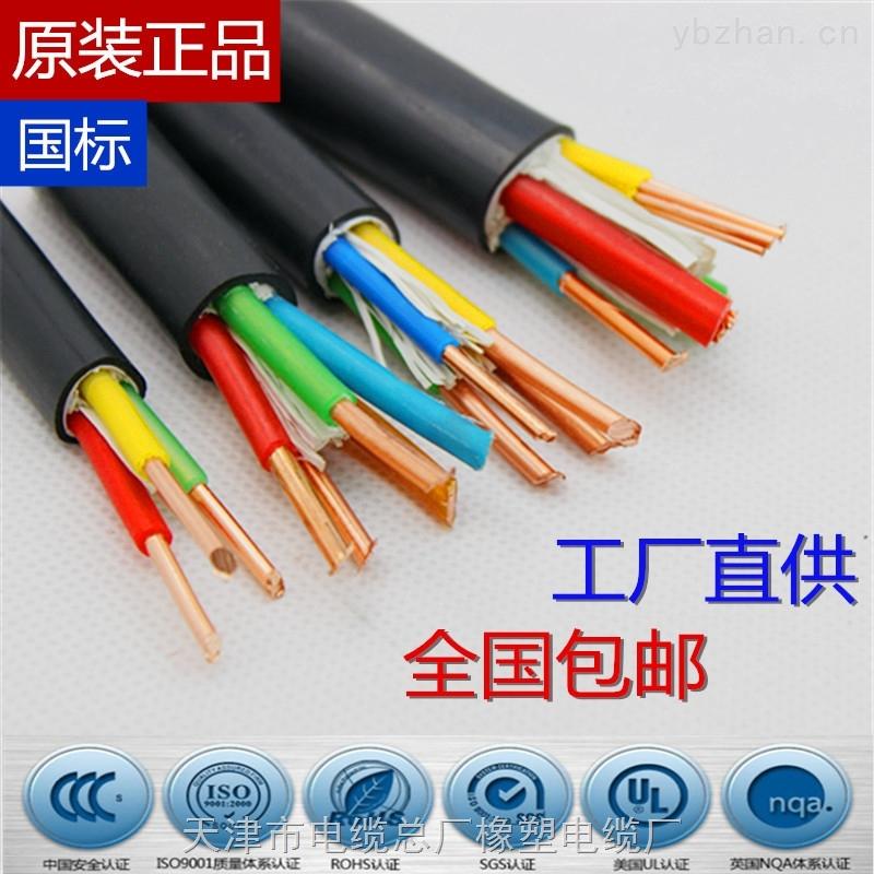 YJV-5*10电缆价格 厂家现货供应