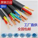 YJV电力电缆5*50 小猫牌铜芯电线电缆