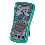 万用表/防护型数位万用表 型号:MT-1280