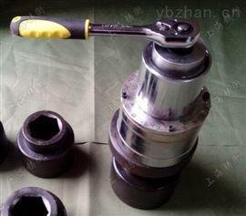 2000N.m螺栓拆装用扭力倍增器