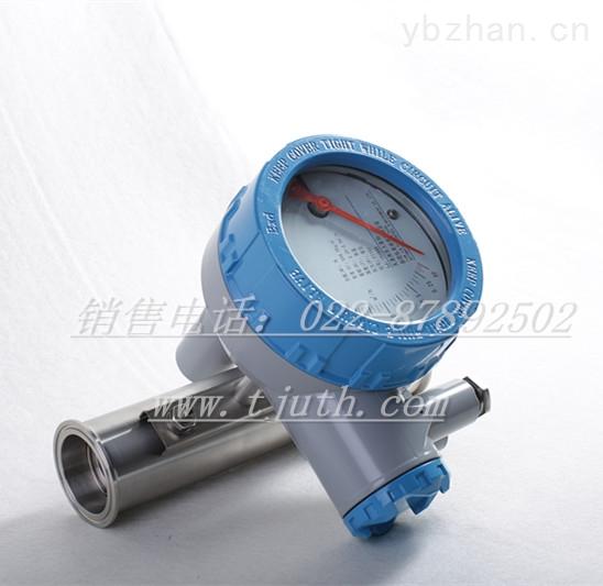 指针现场指示型金属管浮子流量计