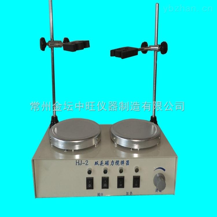 磁力--加熱攪拌器廠家價格