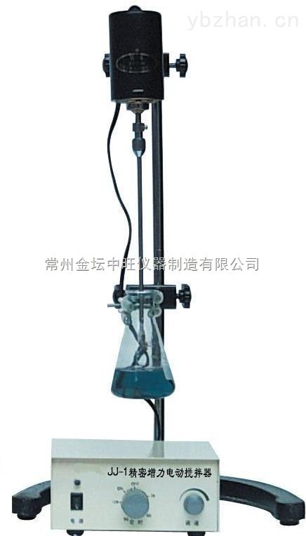 JJ-1型-精密電動攪拌器