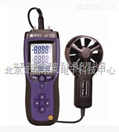 通风阻力测定系统 矿井通风系统