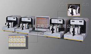 水蒸气透过率测试系统 TPT背板材料阻水性能检测仪 太阳能行业检测专用仪