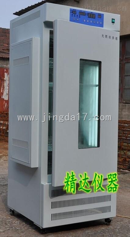 MGC-350HP-智能人工氣候培養箱
