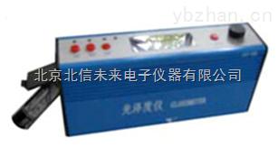 BXG55-光澤度儀