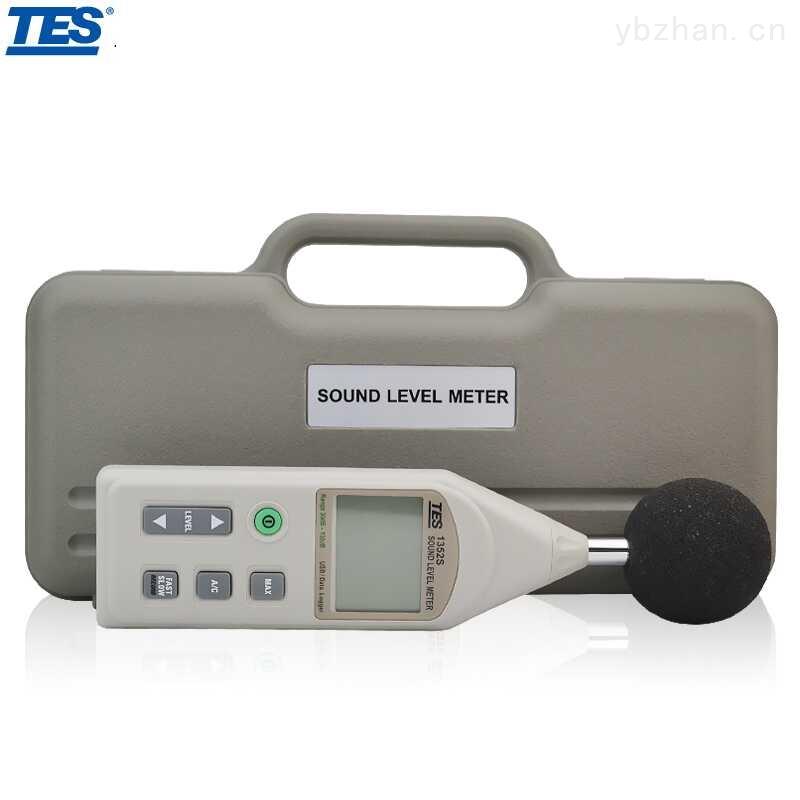 TES-1352S-臺灣泰仕可程式噪音計 聲級器 分貝儀 高精度聲級計