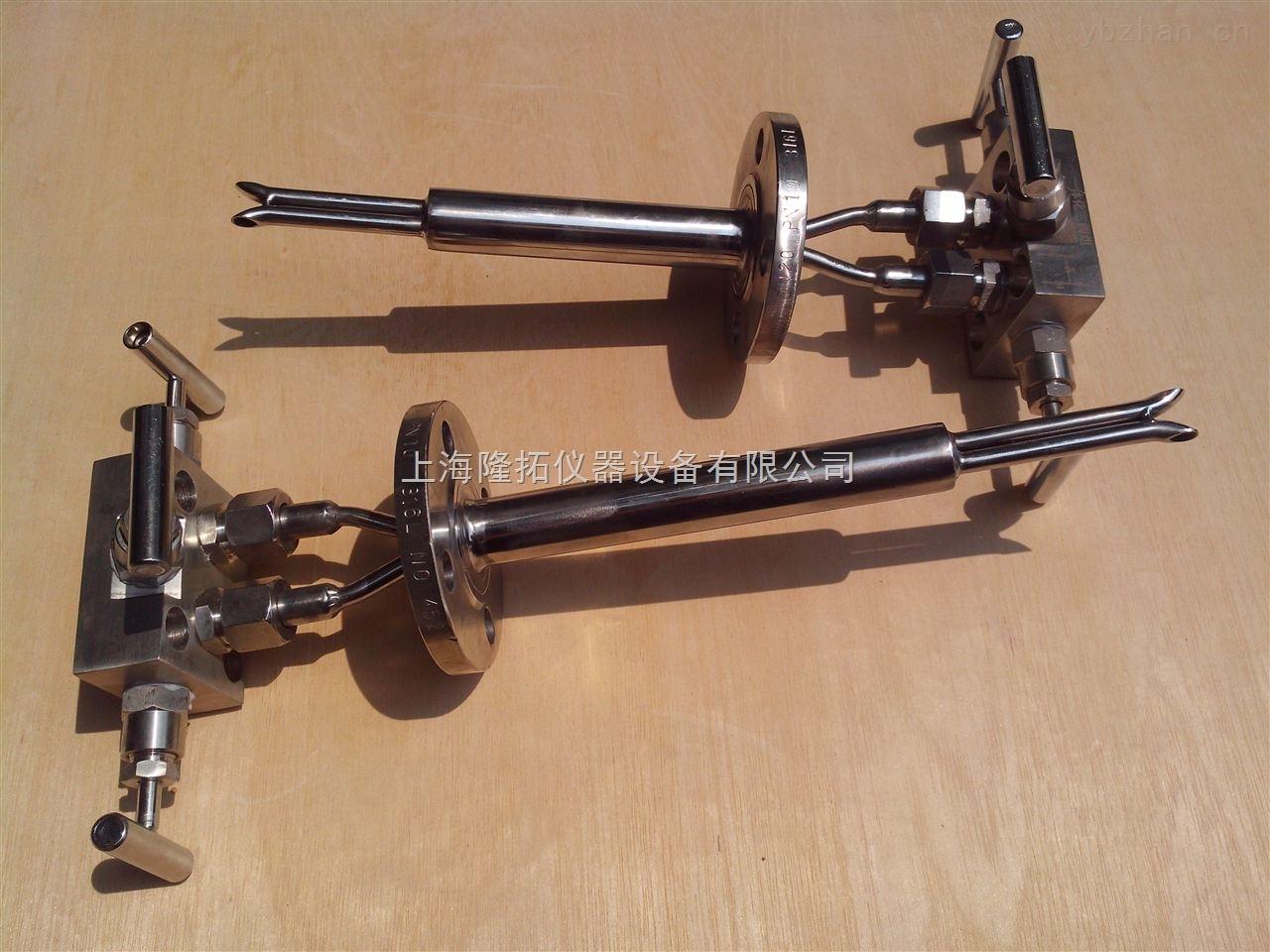 PTS-II-10-1800-皮托管流量計/配三閥組