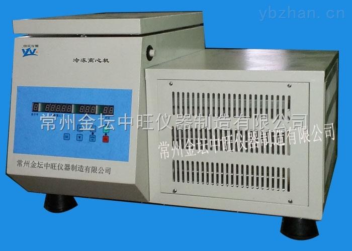 台式高速冷冻离心机采购厂家