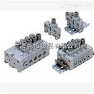 RSA50-30BM-D-Z73LS专业销售日本SMC集装型减压阀