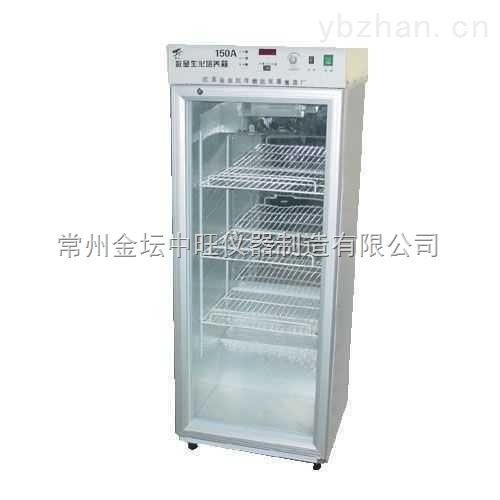 GZP-750优质光照培养箱价格