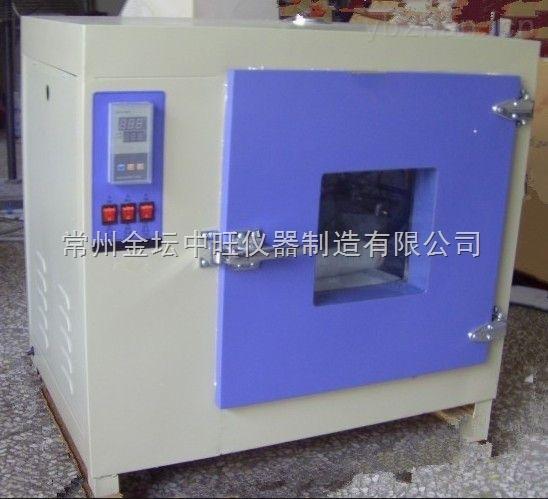 電熱鼓風干燥箱廠家供應